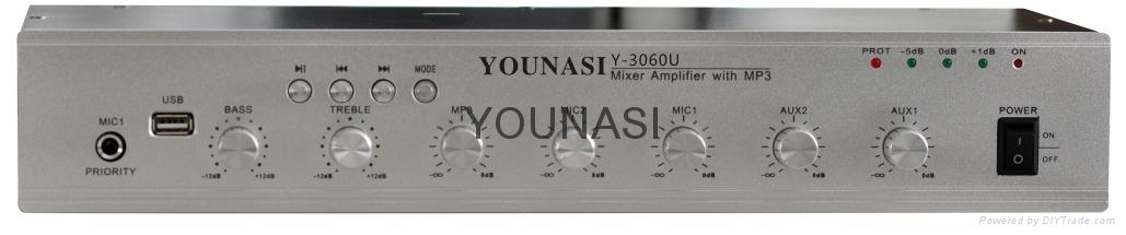 Mixer amplifier  with MP3 (Y-3060U) 1