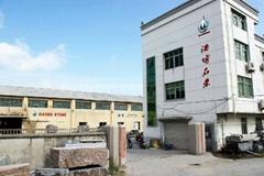 Haobo Stone Company Limited