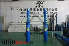 地热水供暖工程用的热水潜水泵