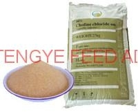 choline chloride corn cob60% 50% for Poultry Cattle