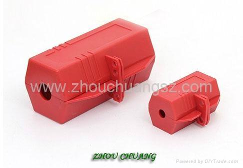 安全防護洲創ZC-D41、 電器插頭鎖電器安全鎖具廠家直銷鎖具批發 2