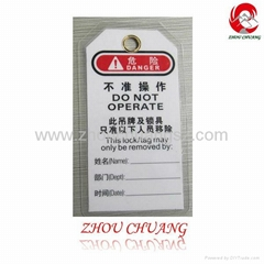 "ZC-T02 Lockout Tag, With ""DANGER"" And Operator Information"
