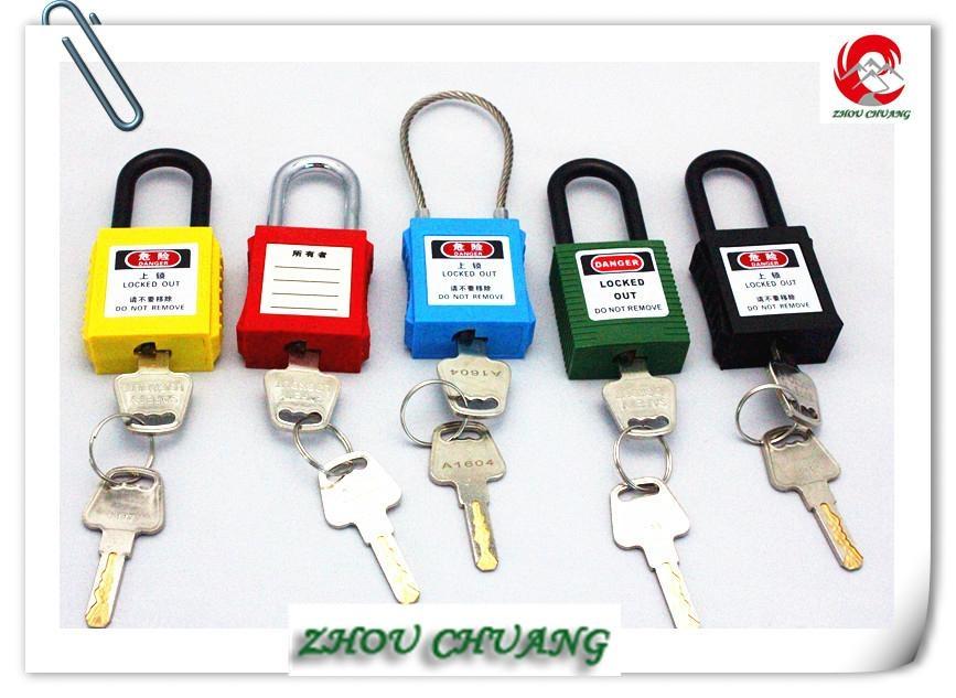 ZC-G11DP 防塵尼龍短梁工業安全挂鎖 5