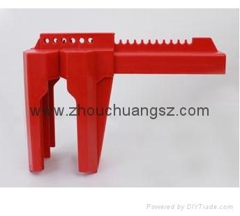 ZC-F02 可調節閥門鎖,各色球形閥門鎖 4