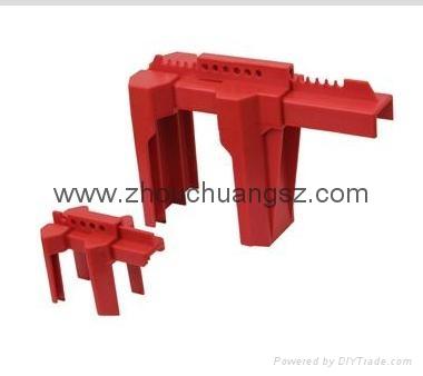 ZC-F02 可調節閥門鎖,各色球形閥門鎖 5