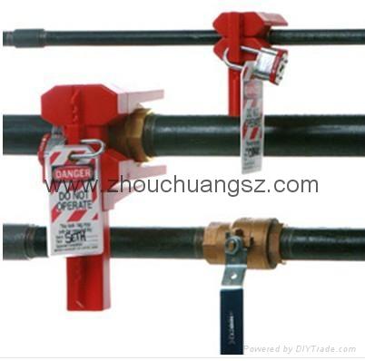 ZC-F02 可調節閥門鎖,各色球形閥門鎖 7
