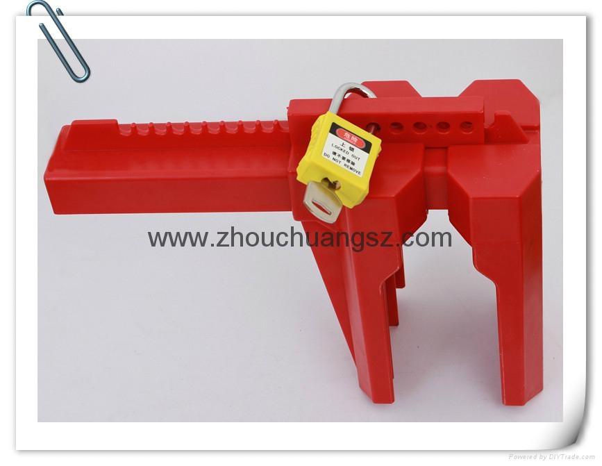ZC-F02 可調節閥門鎖,各色球形閥門鎖 3