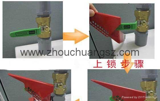 ZC-F04 標準球閥鎖,洲創標準球閥鎖,安全鎖具廠家OEM訂製 5