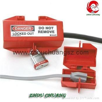 安全防护洲创ZC-D41、 电器插头锁电器安全锁具厂家直销锁具批发 3