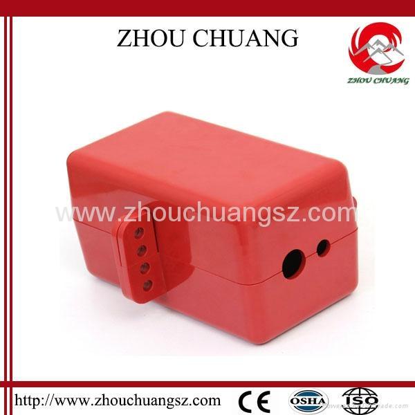 ZC-D31 堅固耐用聚苯乙烯材質 電氣插頭鎖 安全鎖具專家 3