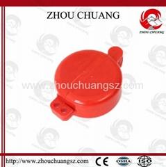 ZC-M21 堅固耐用聚苯乙烯塑料材質 氣瓶鎖 氣源安全鎖 安全鎖具專家