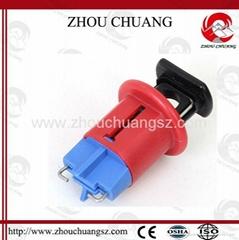 厂家直销 ZC-D02 小型断路器锁,洲创微型断路器锁