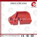 ZC-D08 廠家直銷紅色安全