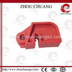 ZC-D08 50mm*25mm*23mm Red Breaker