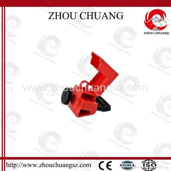 ZC-D14安全防護洲創特大型斷路器鎖,洲創電器安全鎖,安全鎖具廠家 1