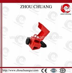 ZC-D14安全防护洲创特大型断路器锁,洲创电器安全锁,安全锁具厂家