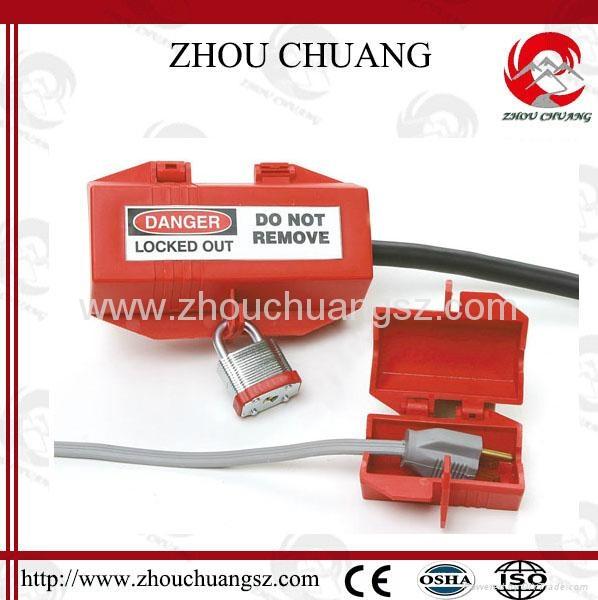 安全防護洲創ZC-D41、 電器插頭鎖電器安全鎖具廠家直銷鎖具批發 1