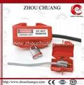 安全防护洲创ZC-D41、 电器插头锁电器安全锁具厂家直销锁具批发 1