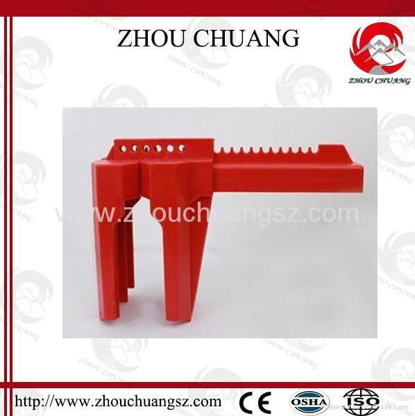 2014 新產品安全防護ZC-F01 萬用球閥鎖具,洲創萬用門閥鎖,安全鎖具OEM 1