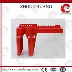 2014 新產品安全防護ZC-F01 萬用球閥鎖具,洲創萬用門閥鎖,安全鎖具OEM