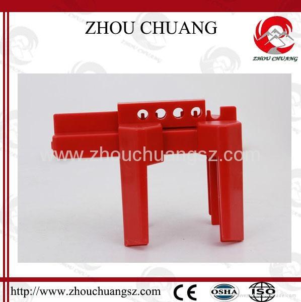 ZC-F02 可調節閥門鎖,各色球形閥門鎖 2
