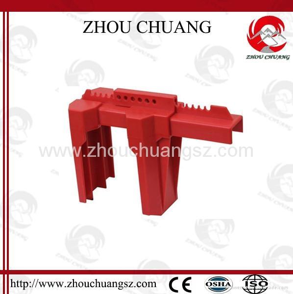 ZC-F02 可調節閥門鎖,各色球形閥門鎖 1