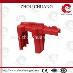 ZC-F02 可調節閥門鎖,各色球形閥門鎖