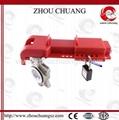 ZC-F21 Durable Thermosetting Plastic