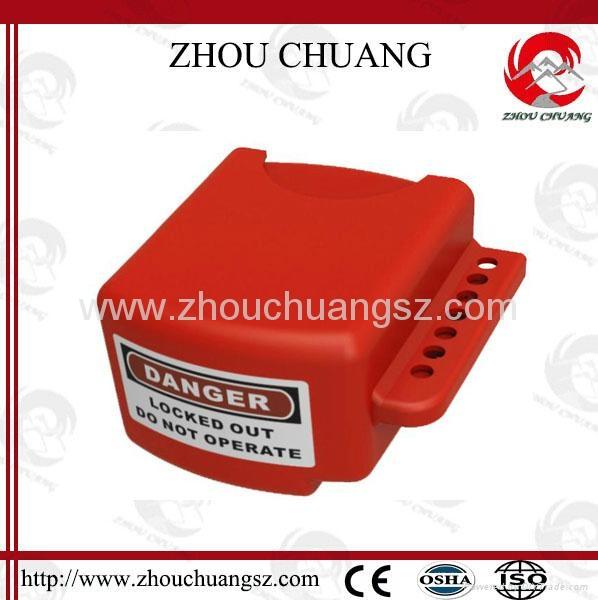 """ZC-F08 1""""-6.5"""" 可調節閥門鎖 專業生產廠家 1"""