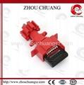 新產品ZC-F34 萬用球閥鎖