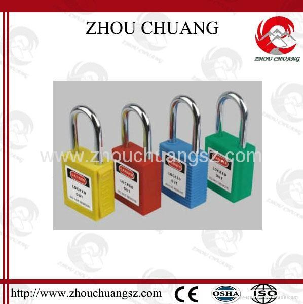 ZC-G01 38mm剛材質鎖梁工業安全挂鎖 2