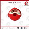 廠家直銷 ZC-F12A 閘閥鎖,門閥鎖,輪閥鎖,洲創門閥安全鎖具OEM 2