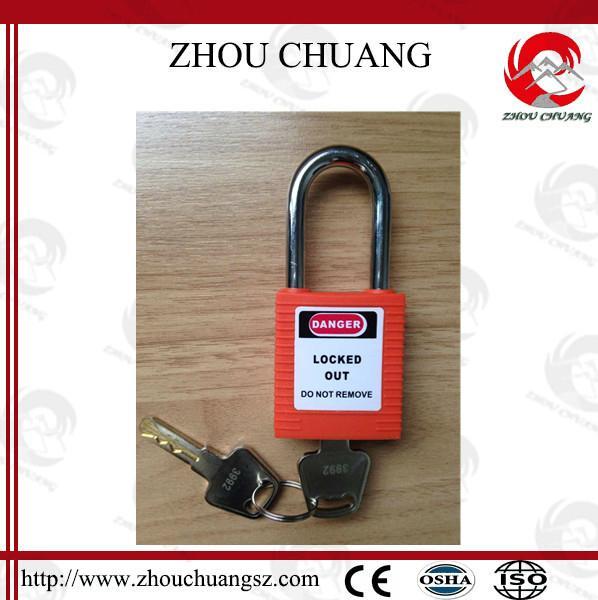 ZC-G01 38mm剛材質鎖梁工業安全挂鎖 1