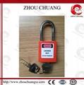 ZC-G01 38mm刚材质锁