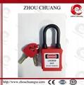 ZC-G11DP 防尘尼龙短梁