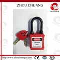 ZC-G11DP 38mm Nylon Shackle Dust-proof