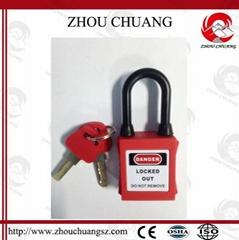 ZC-G11DP 防塵尼龍短梁工業安全挂鎖