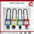 ZC-G21L 长梁不锈钢挂锁
