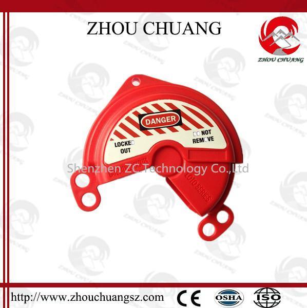 廠家直銷 ZC-F12A 閘閥鎖,門閥鎖,輪閥鎖,洲創門閥安全鎖具OEM 3