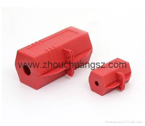 安全防護洲創ZC-D41、 電器插頭鎖電器安全鎖具廠家直銷鎖具批發 5