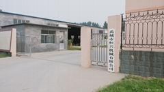 禹城恆興機械有限公司