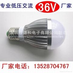 36V工地宿舍節能燈燈泡  36伏隧道燈 36V冷庫燈 36V機床燈