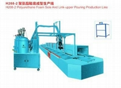 PU foam sole and link-upper pouring production line