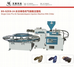 single color PVC slipper  and sandal injection mashine with chiller