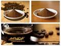 Instant Coffee Powder SR1