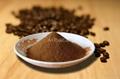 Instant Coffee SC1