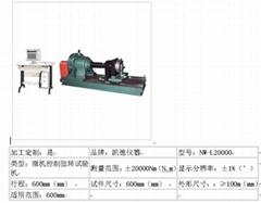 NW-L20000微机控制高强螺栓扭转试验机