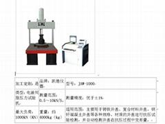 JAW-1000微機控制電液伺服井蓋壓力試驗機
