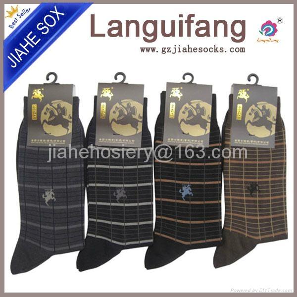 中國襪廠設計男正裝襪 1
