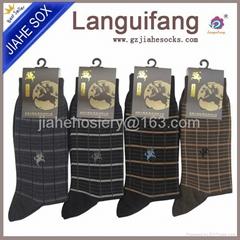 中國襪廠設計男正裝襪